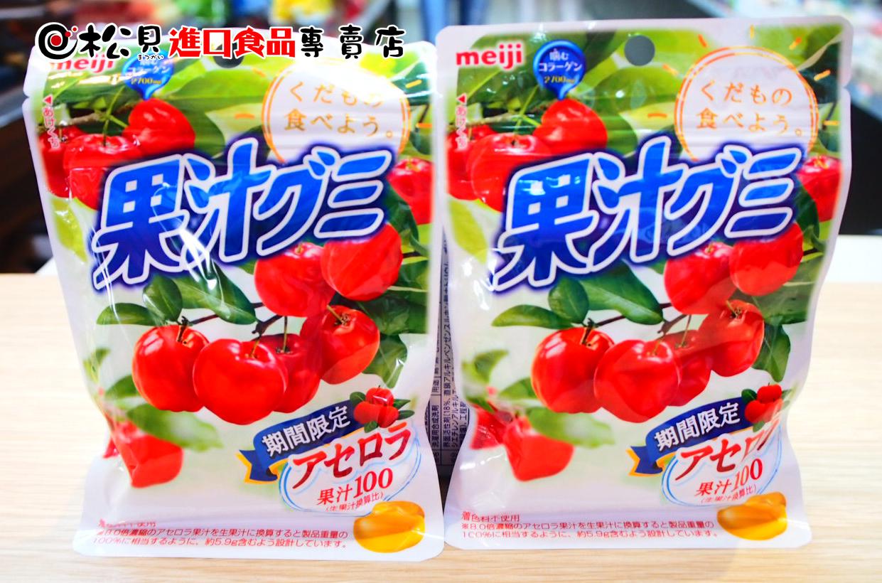 明治果汁櫻桃軟糖47g.jpg