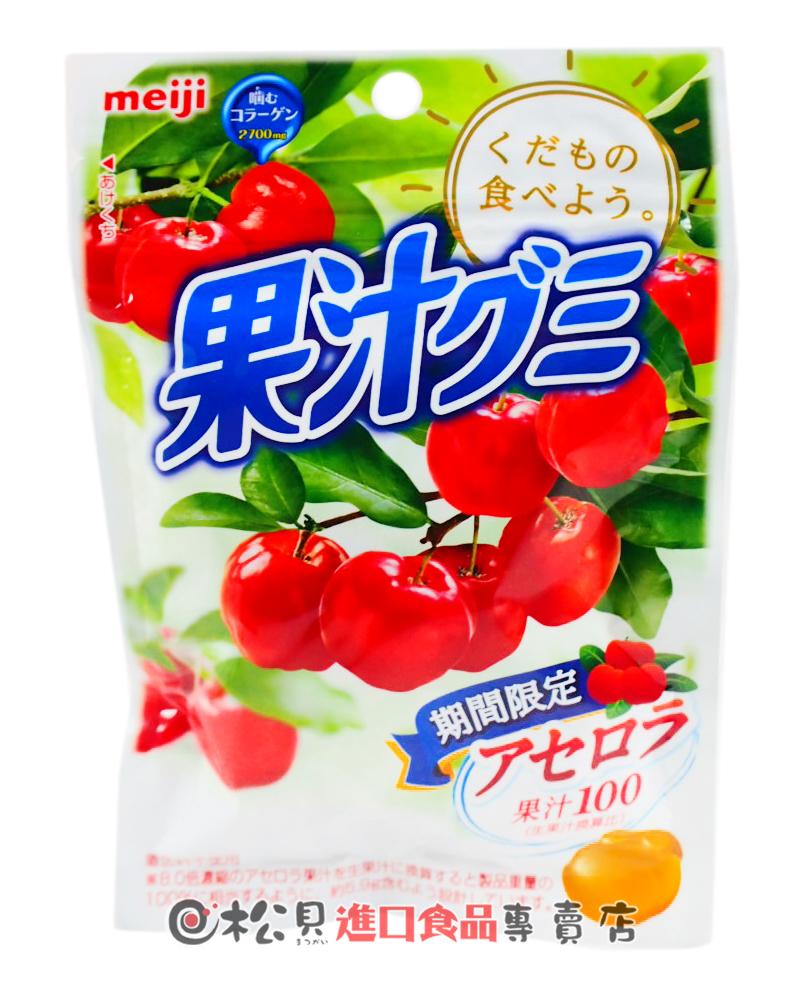 明治果汁櫻桃軟糖47g【4902777020372】.jpg