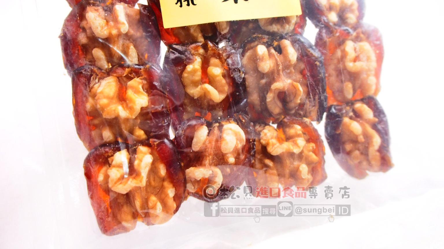 健康果集椰棗核桃220g-1.jpg