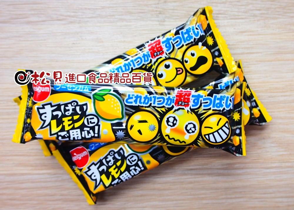 明治小心酸檸檬口香糖13g.JPG