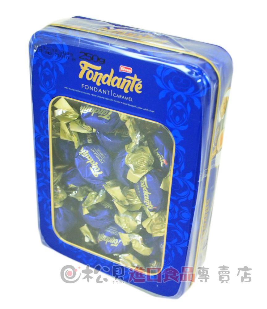 艾爾方型盒牛奶夾心巧克力250g【8695504165304】.jpg