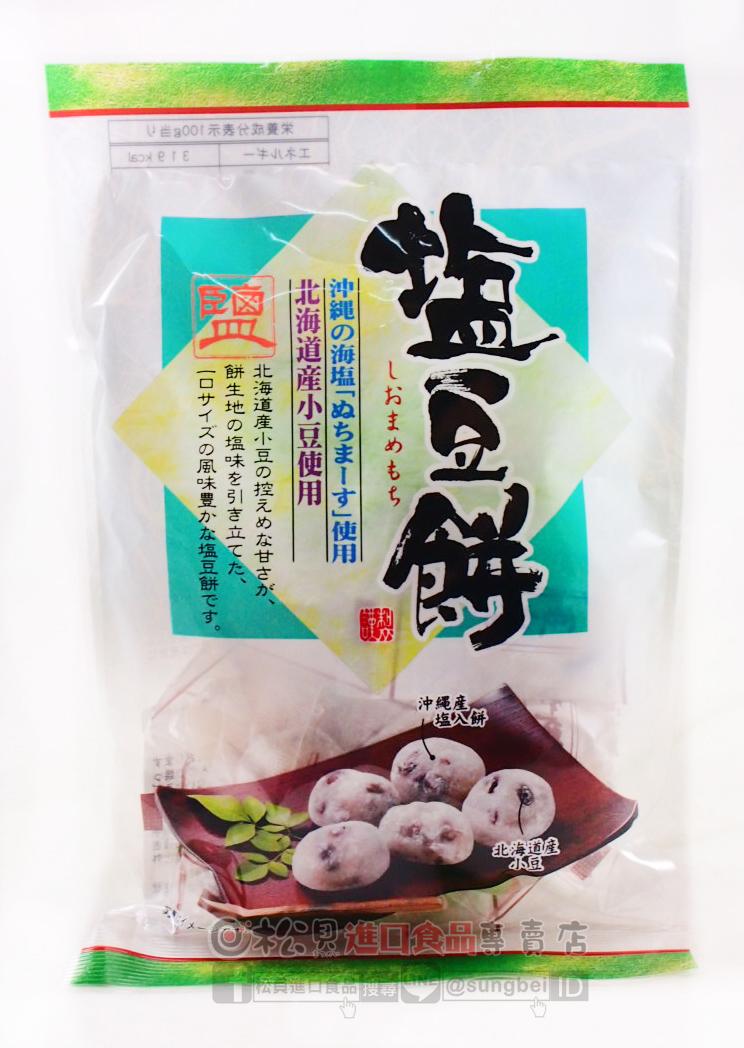 久保田鹽味紅豆大福147g【4971679203220】.jpg