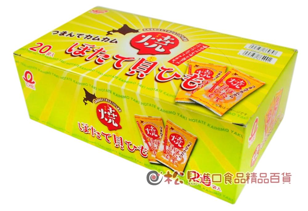 一榮燒干貝糖20袋入120g【4935958864847】.jpg