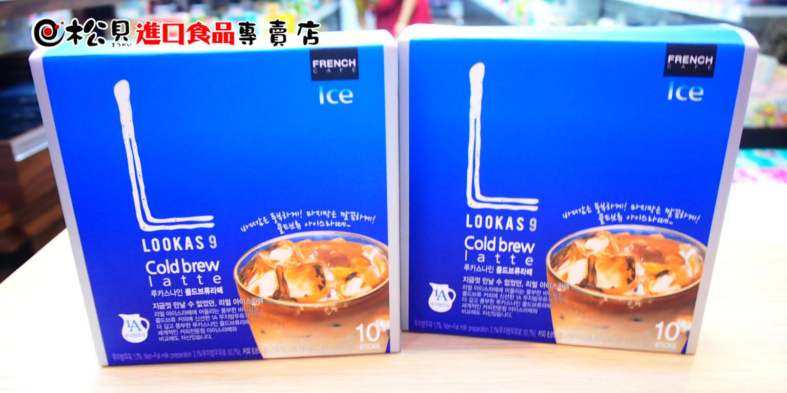 LOOKAS9冷萃無糖冰咖啡10入143g.jpg