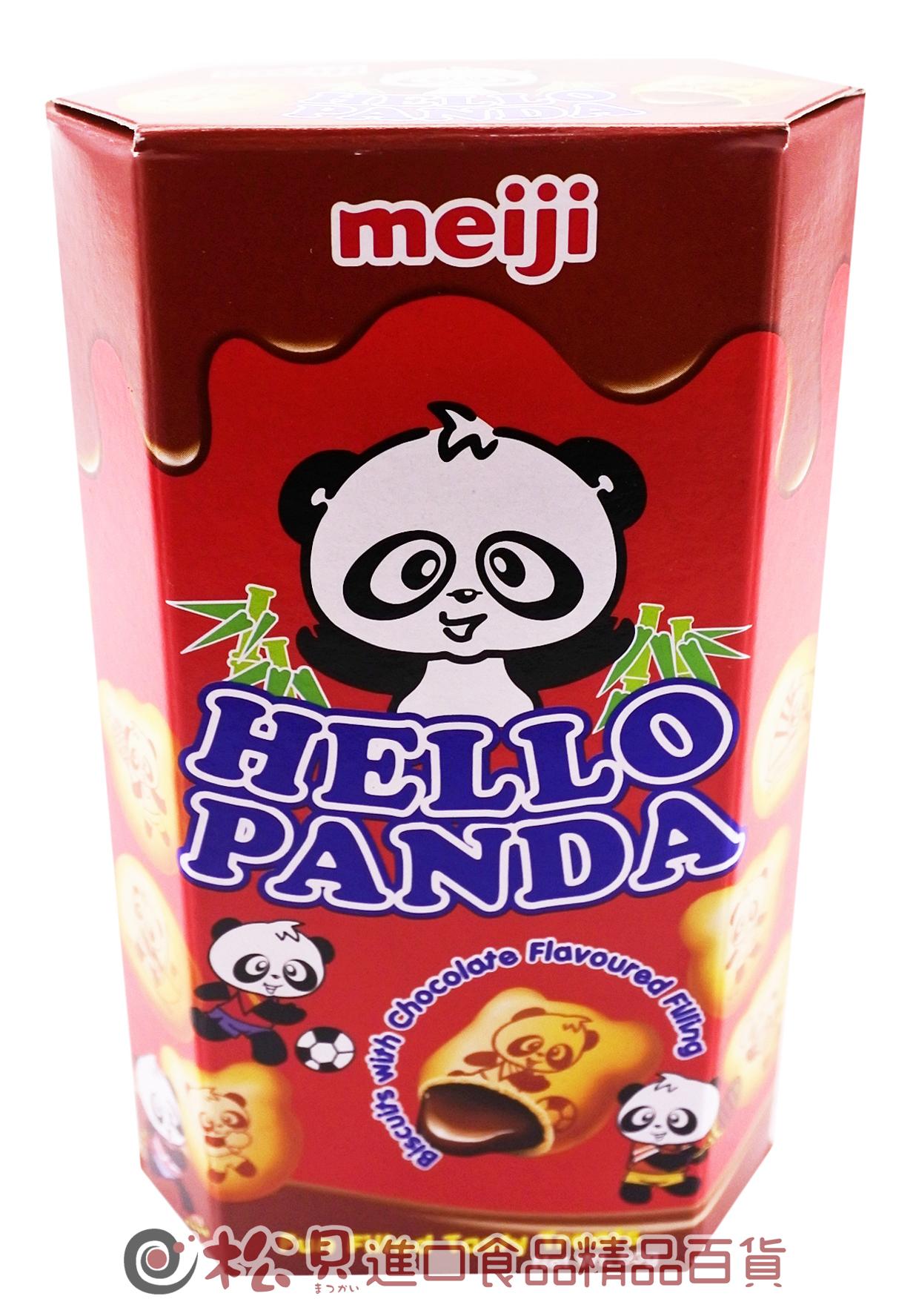 明治熊貓巧克力夾心餅50g【8888077102023】.jpg