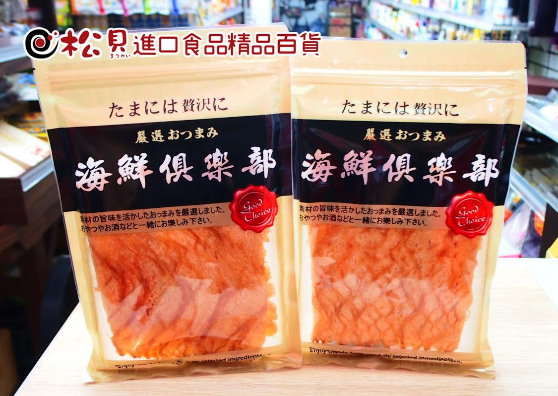 海鮮俱樂部炭燒魷魚片(台灣)150g.jpg