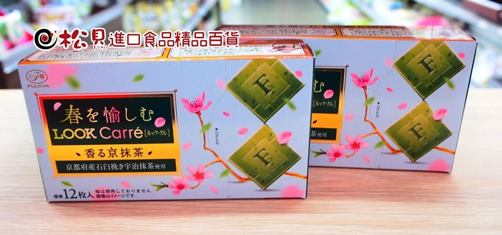 不二家抹茶巧克力片60g.JPG