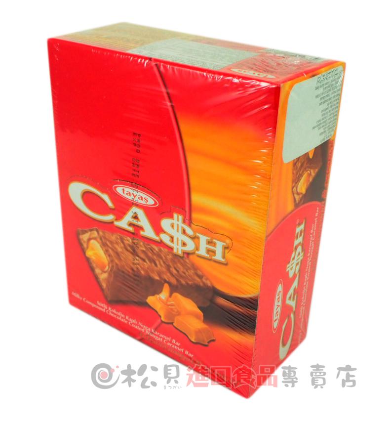 塔雅思CASH焦糖巧克力棒480g【8690997110824】.jpg