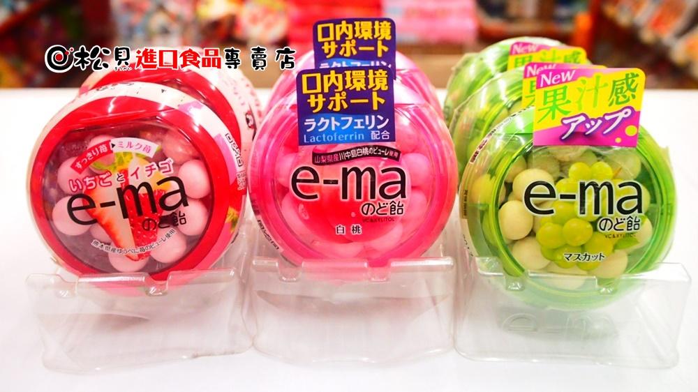 味覺e-ma白桃喉糖罐33g.JPG