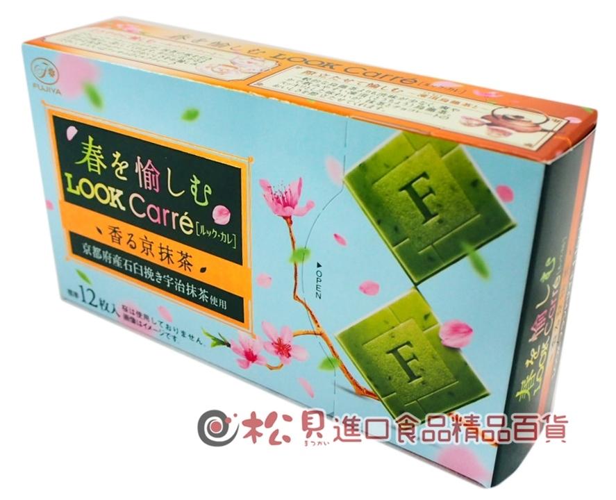 不二家抹茶巧克力片60g【4902555164649】.jpg
