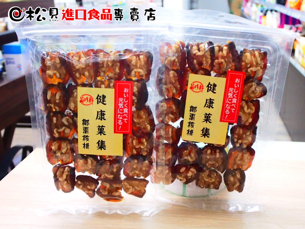 健康果集椰棗核桃220g.jpg