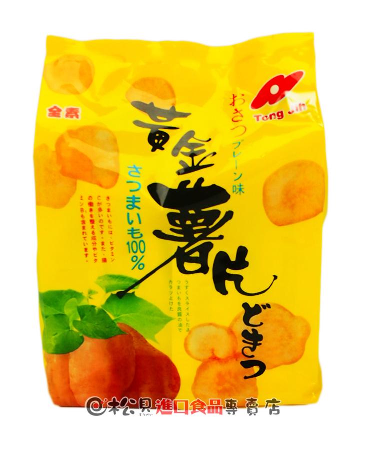 統記黃金香薯片120g【4714431050010】.jpg