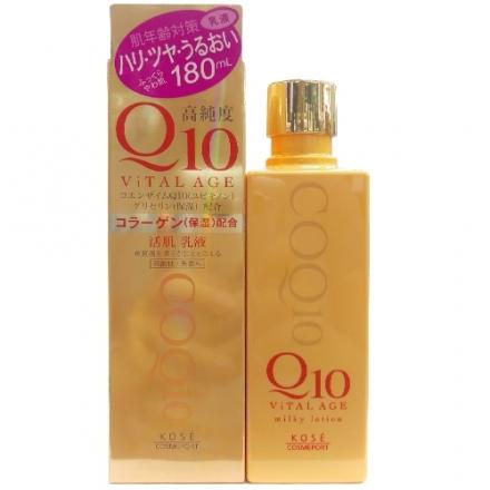 KOSE-Q10保濕乳液2.jpg