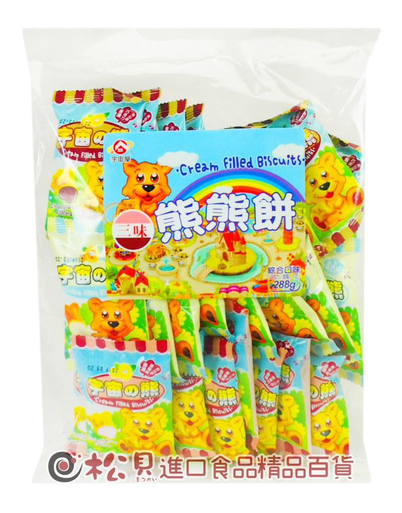 三味熊熊餅288g【4714492710168】.jpg