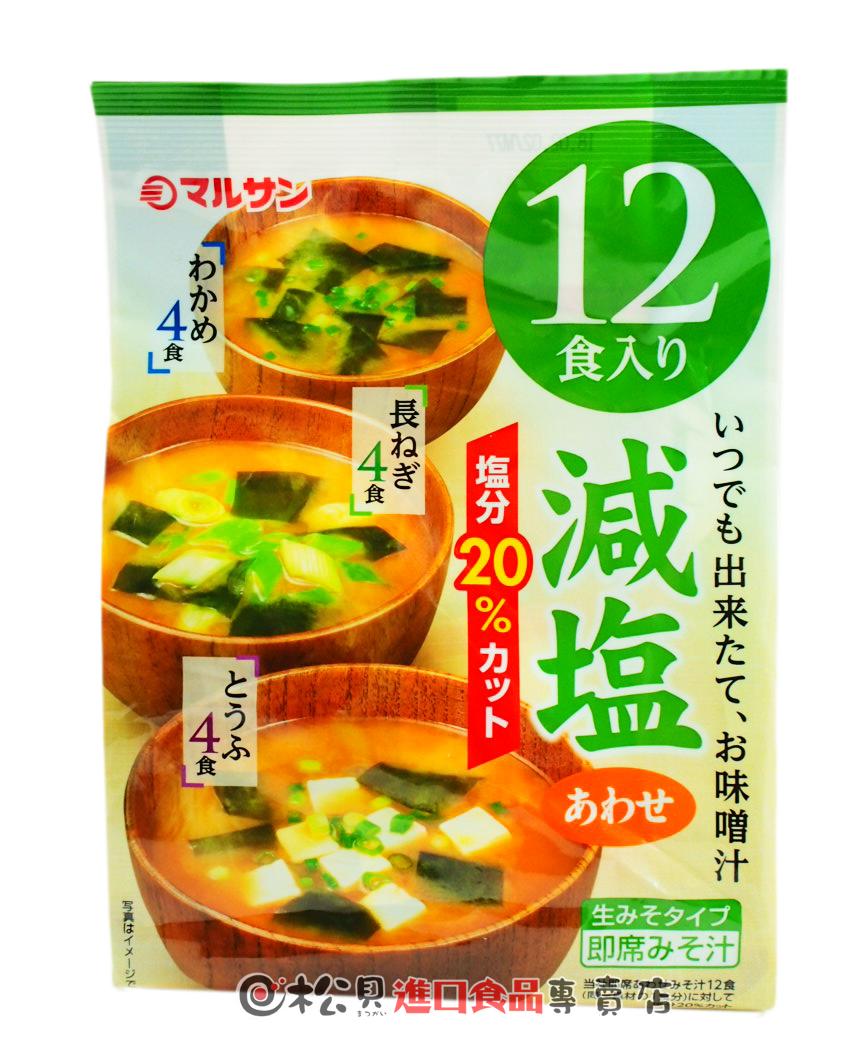 丸三減鹽味噌湯12食168g.jpg
