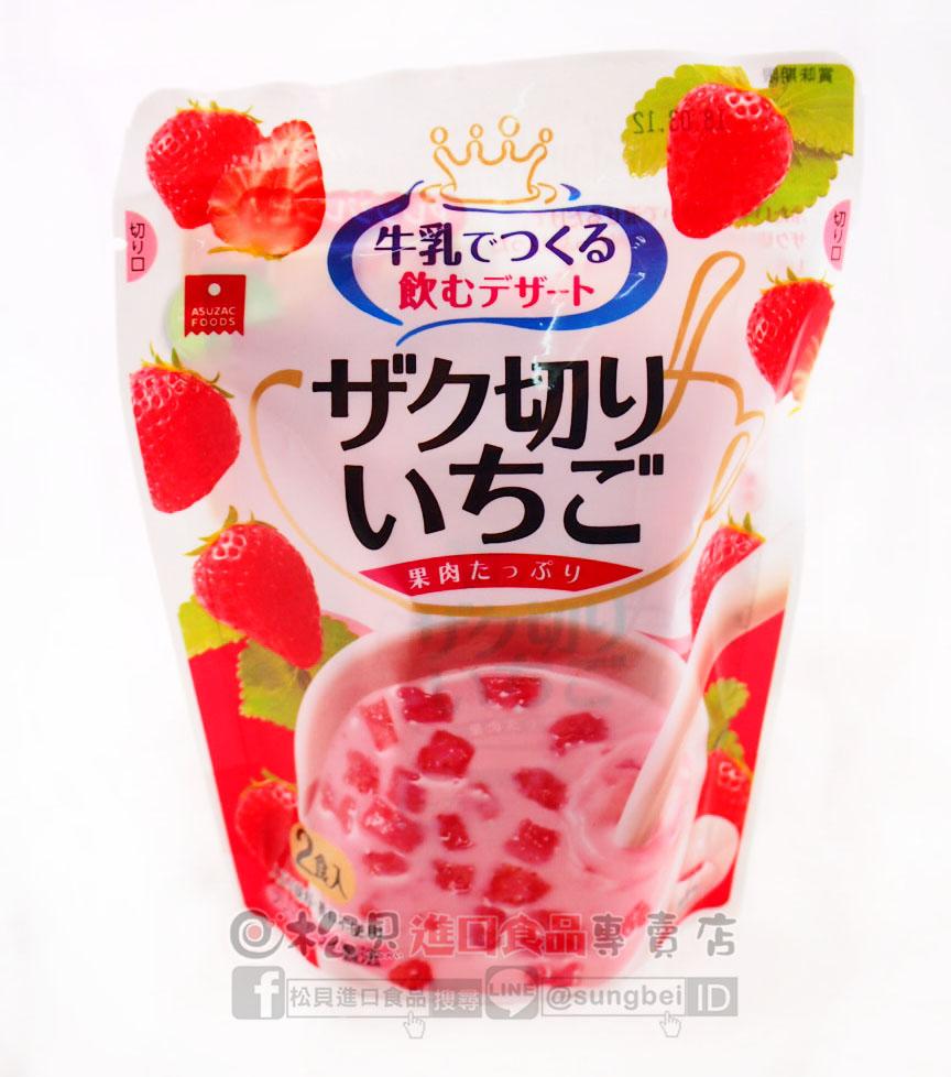 ASUZAKU甜點飲料粉2份(草莓)16g【4538951002935】.jpg