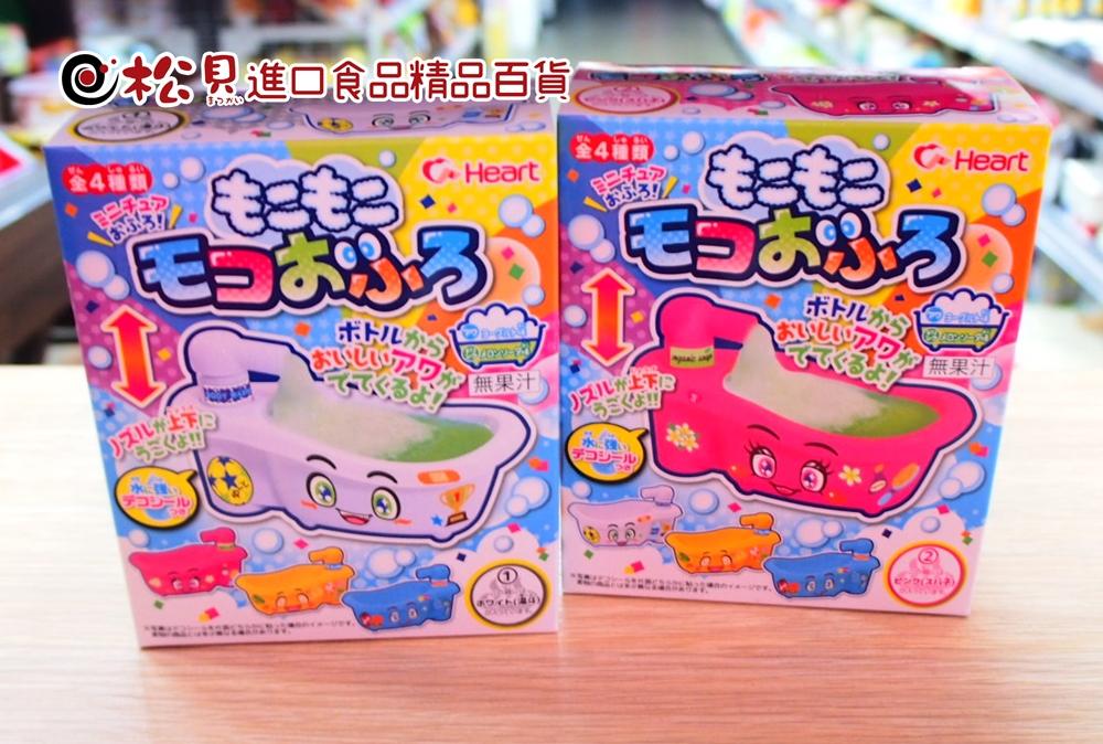 Heart手作DIY造型浴缸8g.JPG