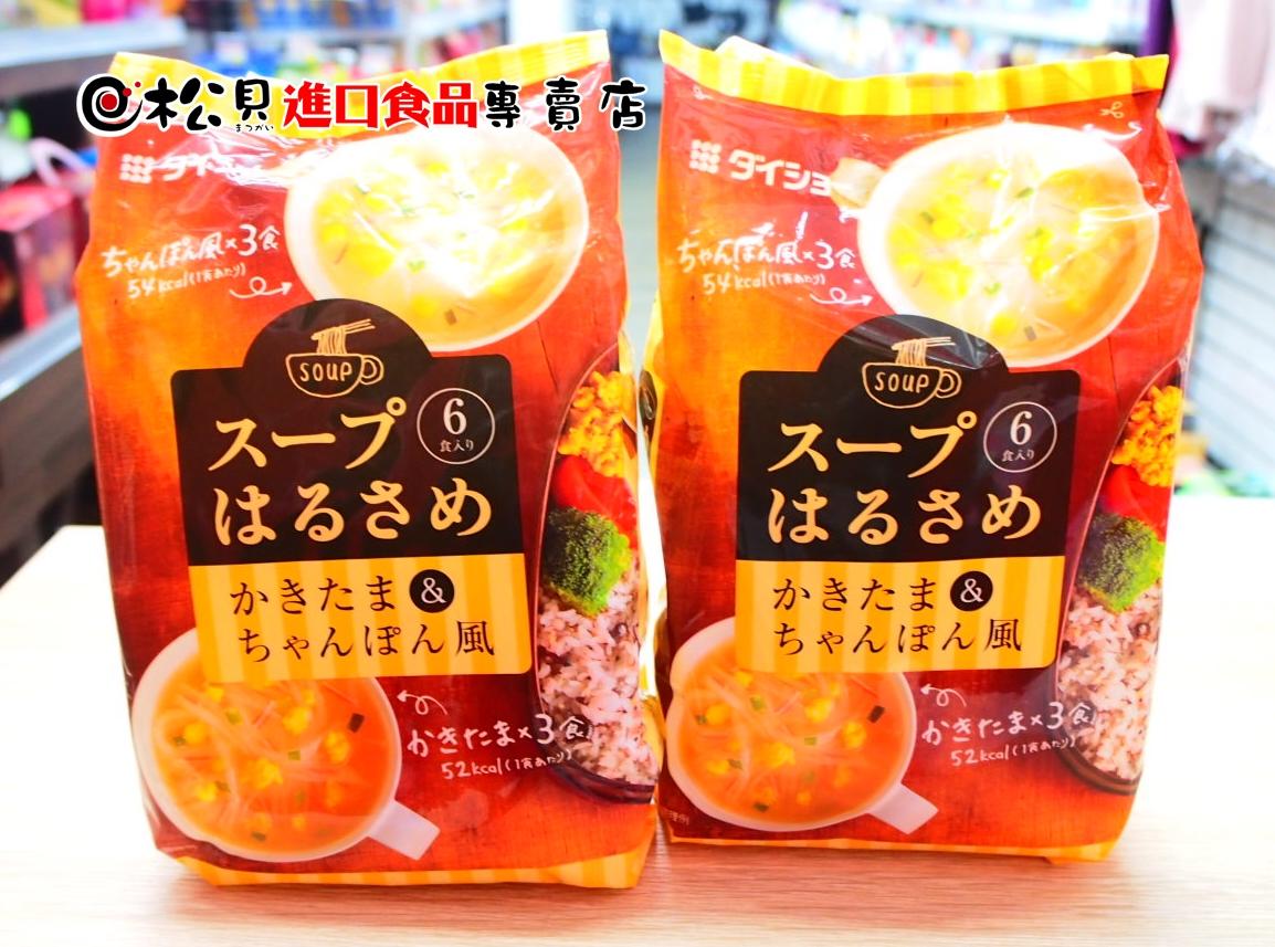 大昌速食冬粉6入(蛋花湯&南瓜風味)98g.JPG