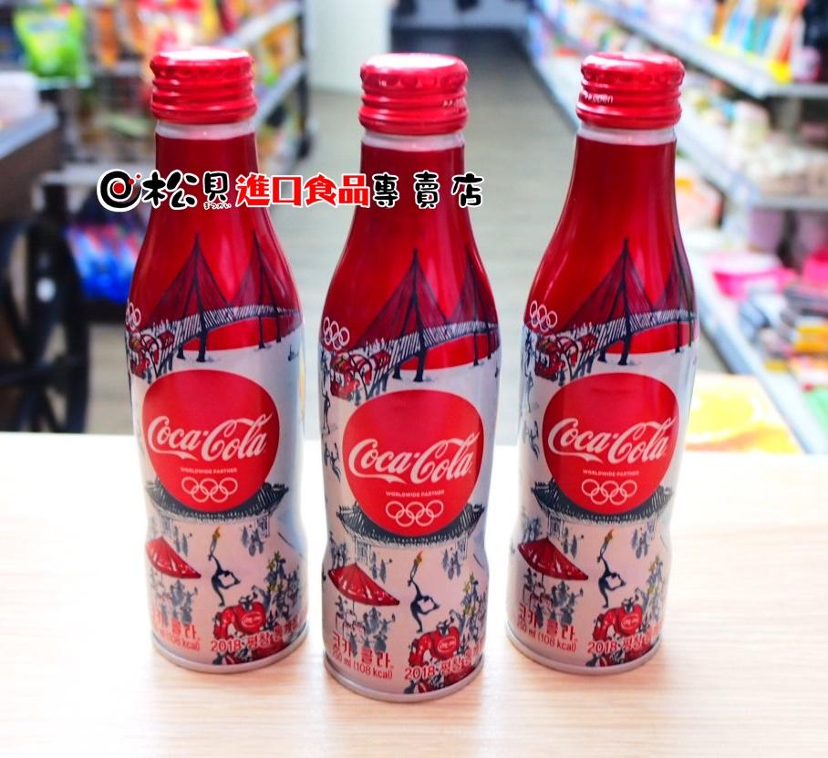 可口可樂曲線瓶(2018平昌冬奧)250ml.JPG