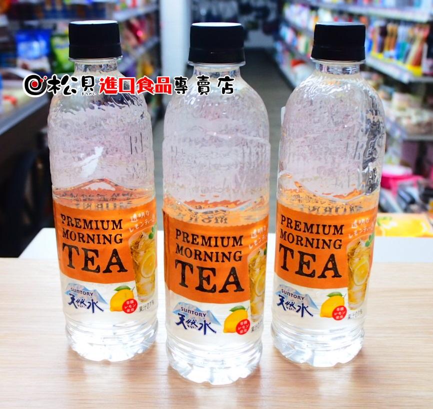 山多利天然檸檬水550ml.JPG