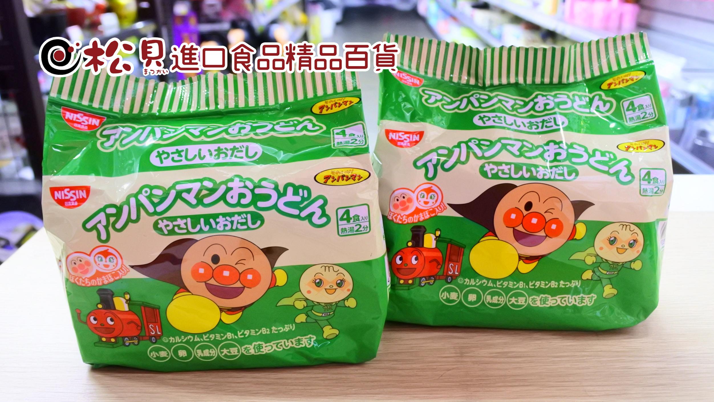 日清麵包超人馬克烏龍麵4入88g.JPG