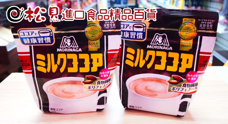 森永牛奶可可粉220g.jpg