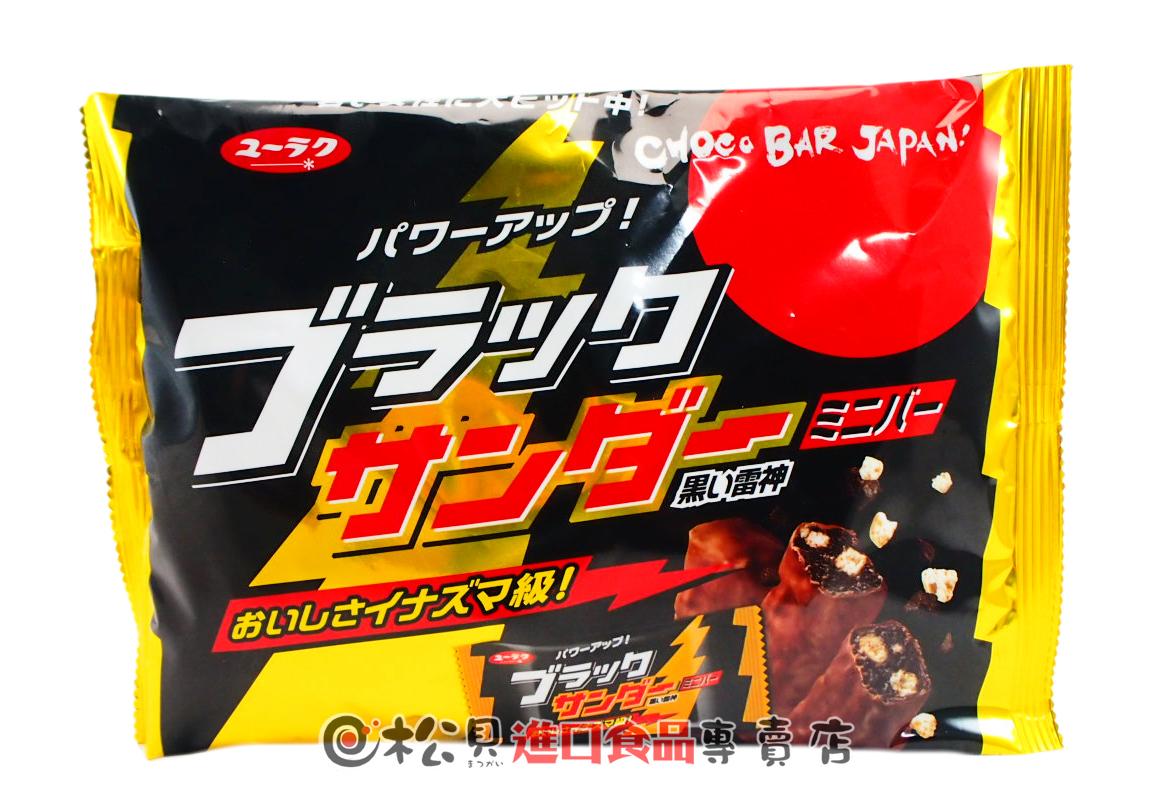雷神巧克力173g【4903032238778】.jpg