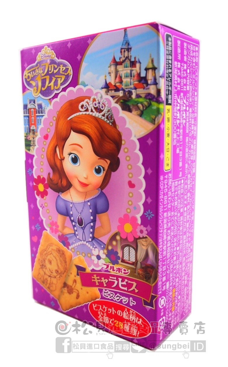 北日本公主造型餅57g【4901360324675】.JPG