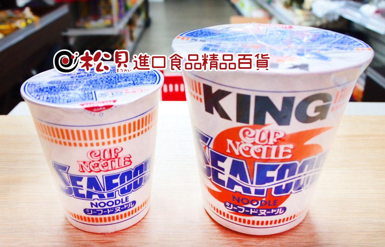 日清特大海鮮杯麵128g.jpg