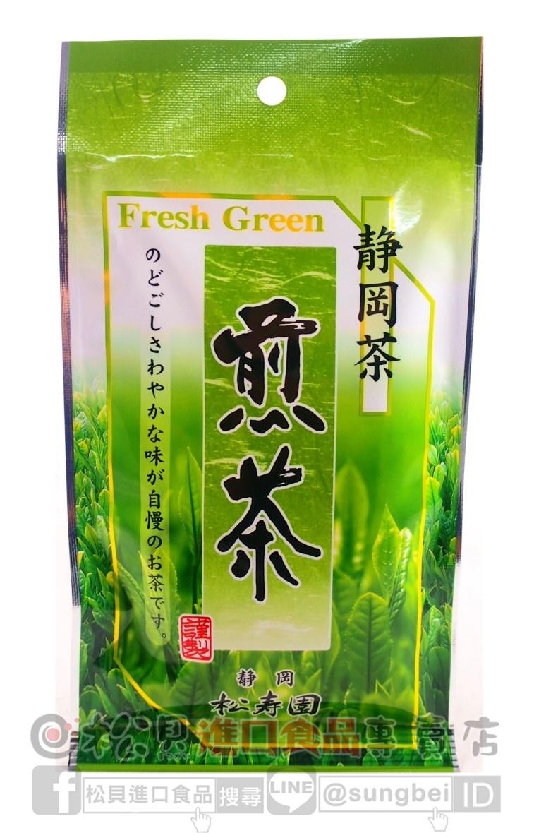 松壽園靜岡煎茶50g【4941114001803】.JPG