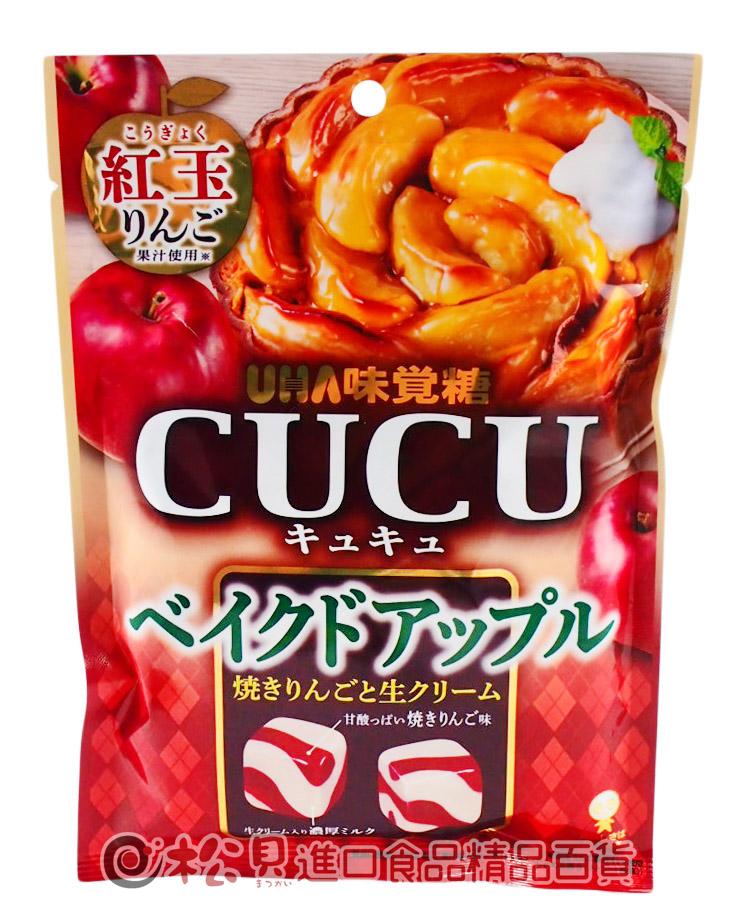 味覺CUCU焦糖蘋果糖77g【4902750571129】.jpg