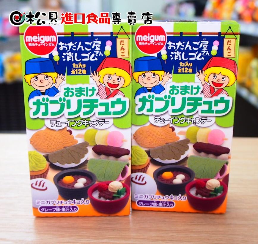 明治糖果(附日式甜點橡皮擦)16g.JPG