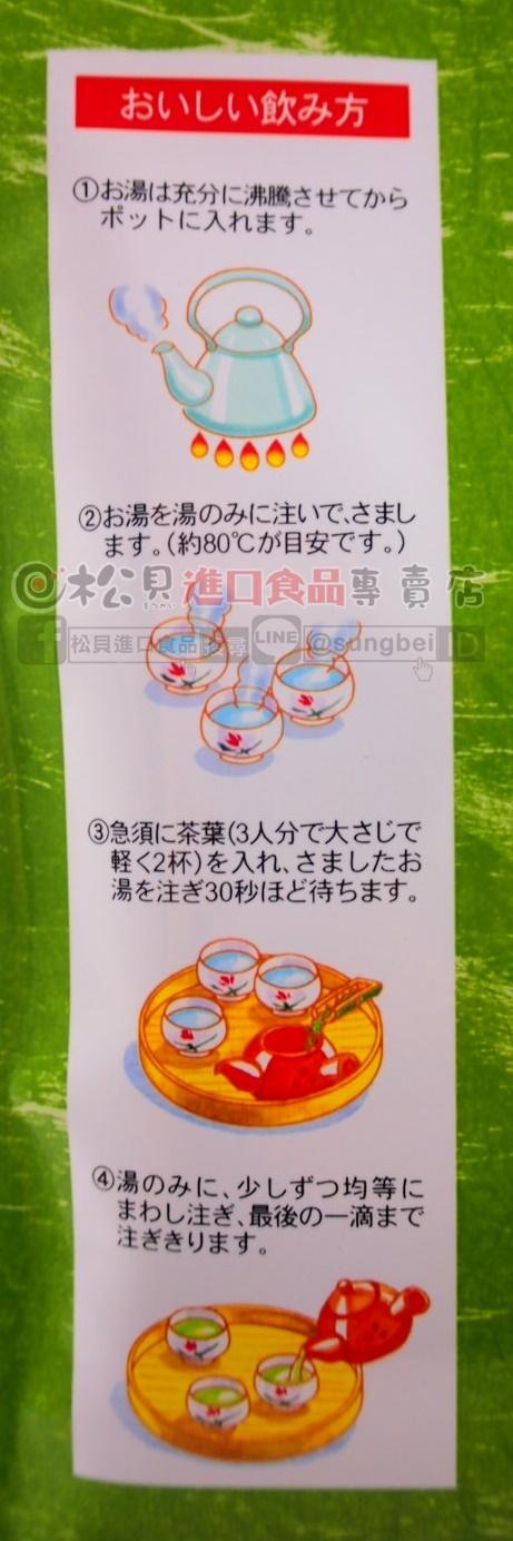松壽園靜岡煎茶.JPG