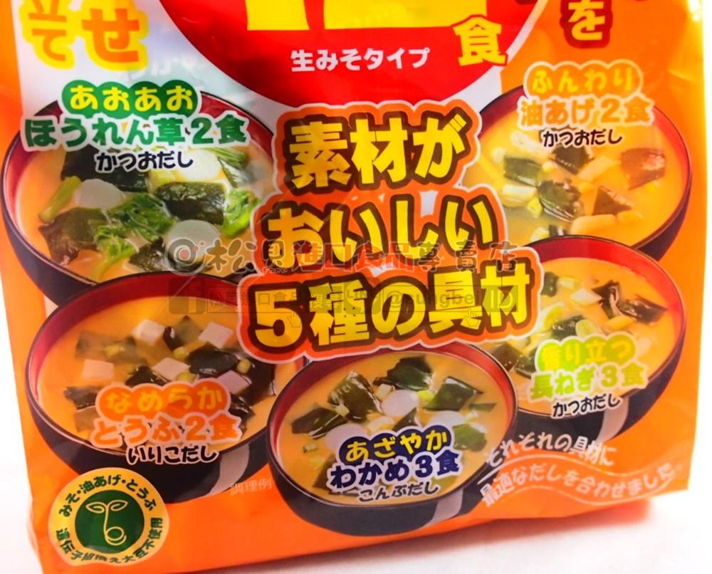 宮板神州綜合味噌12入194g.JPG