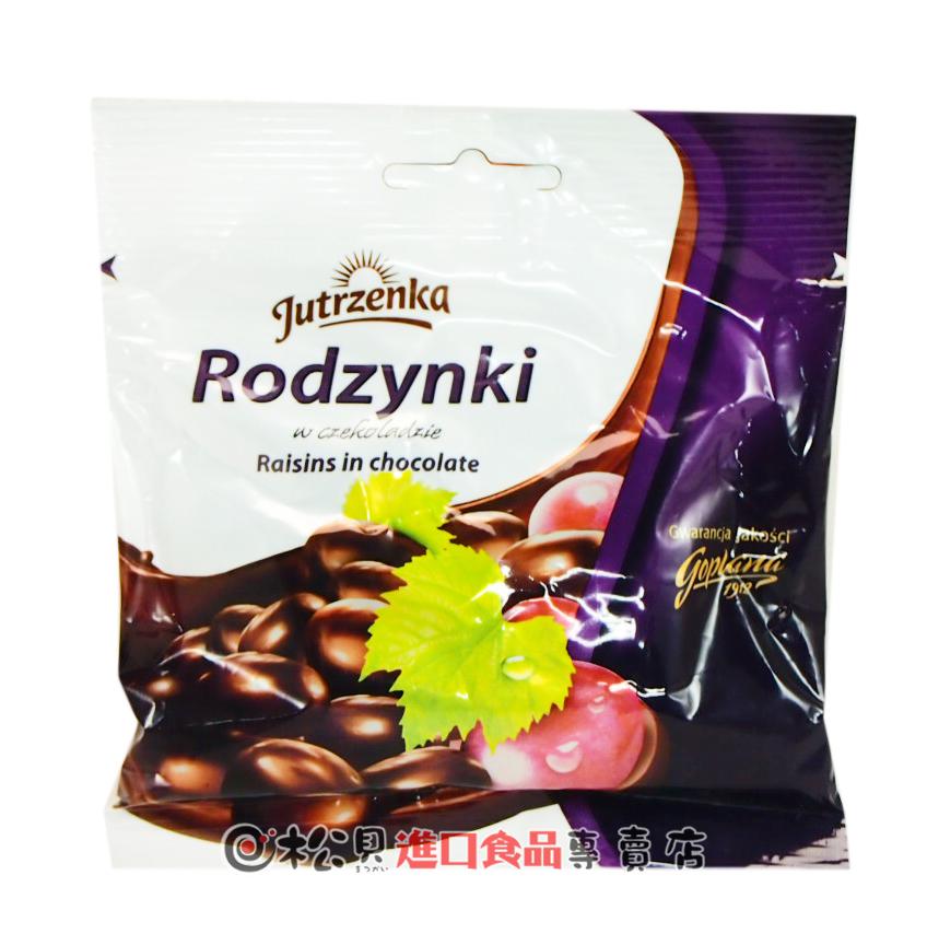華麗葡萄乾巧克力80g.jpg