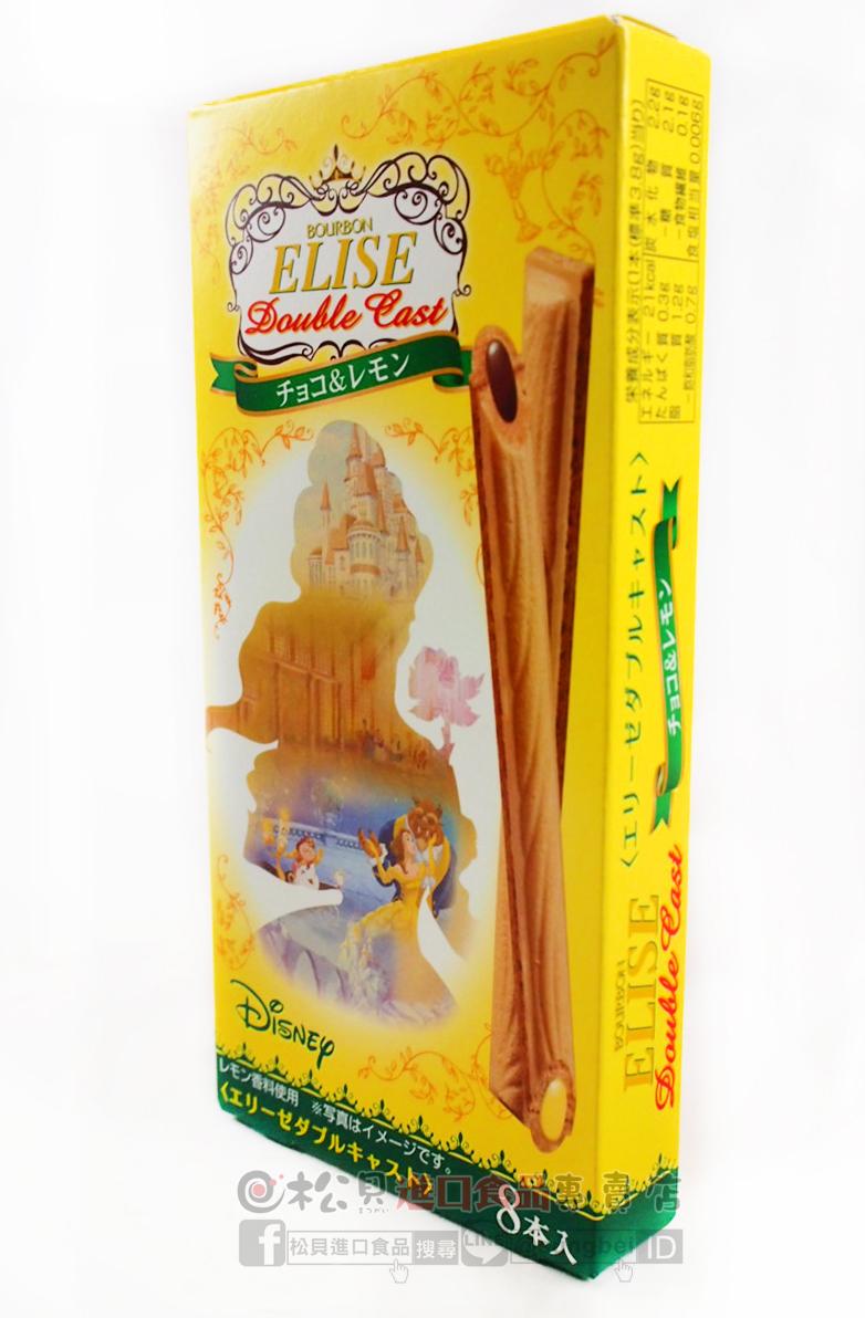 北日本美女與野獸威化餅(巧克力&檸檬)30g【4901360324651】.jpg