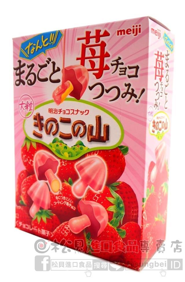 明治蘑菇造型草莓巧克力51g【4902777000626】.JPG