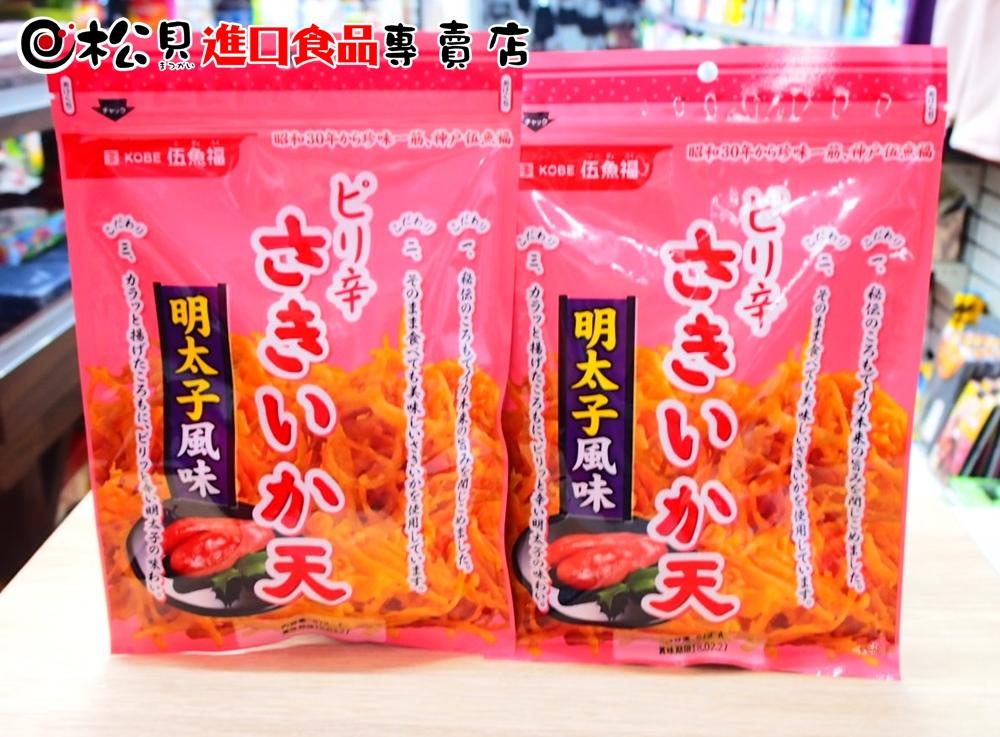 伍魚福魷魚絲(明太子)87g.JPG