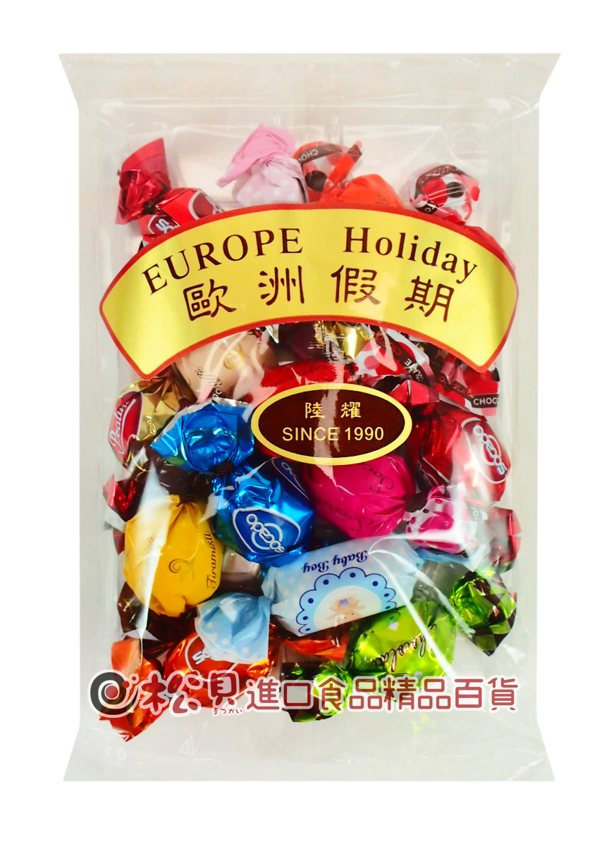 歐洲假期索卡多綜合巧克力200g【8000017196354】.jpg