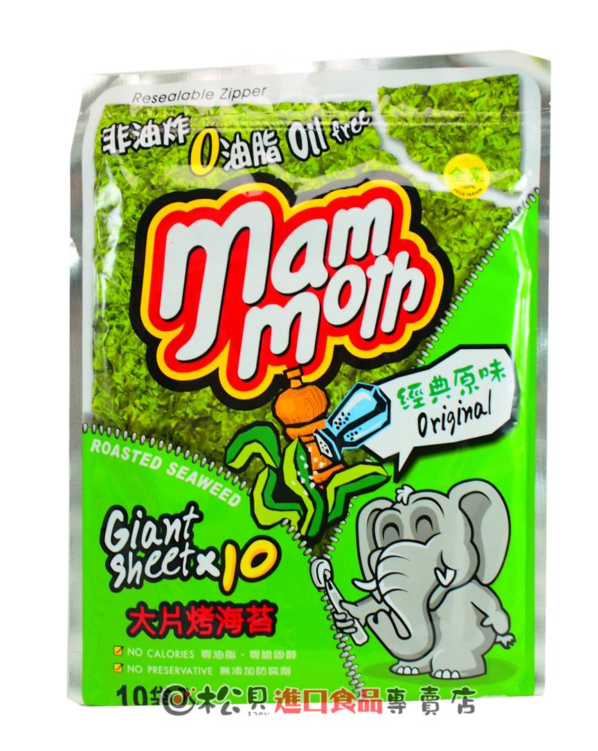 大象泰式烤海苔原味60g.jpg