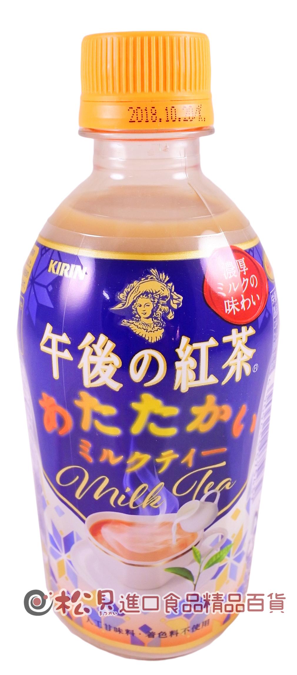 麒麟午後特選奶茶345ml【4909411075439】.jpg