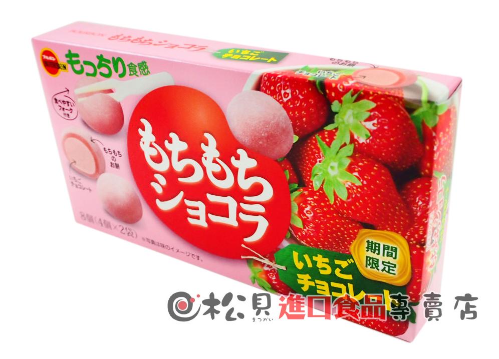 北日本迷你草莓大福巧克力87g【4901360323500】.jpg