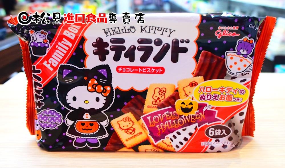 固力果凱蒂貓巧克力餅(萬聖版)149g.JPG