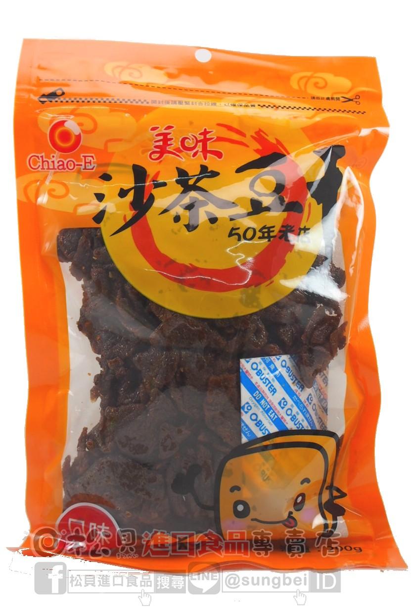 美味沙茶豆干290g【4718037134921】.JPG