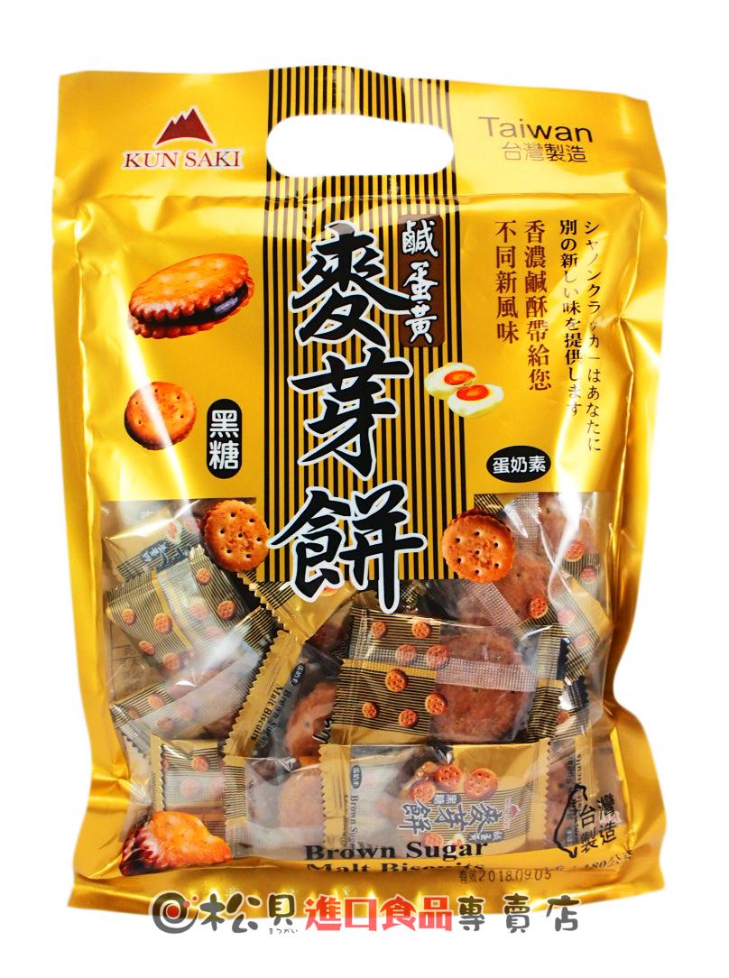 崑崎黑糖鹹蛋黃麥芽餅180g【4712947180474】.jpg