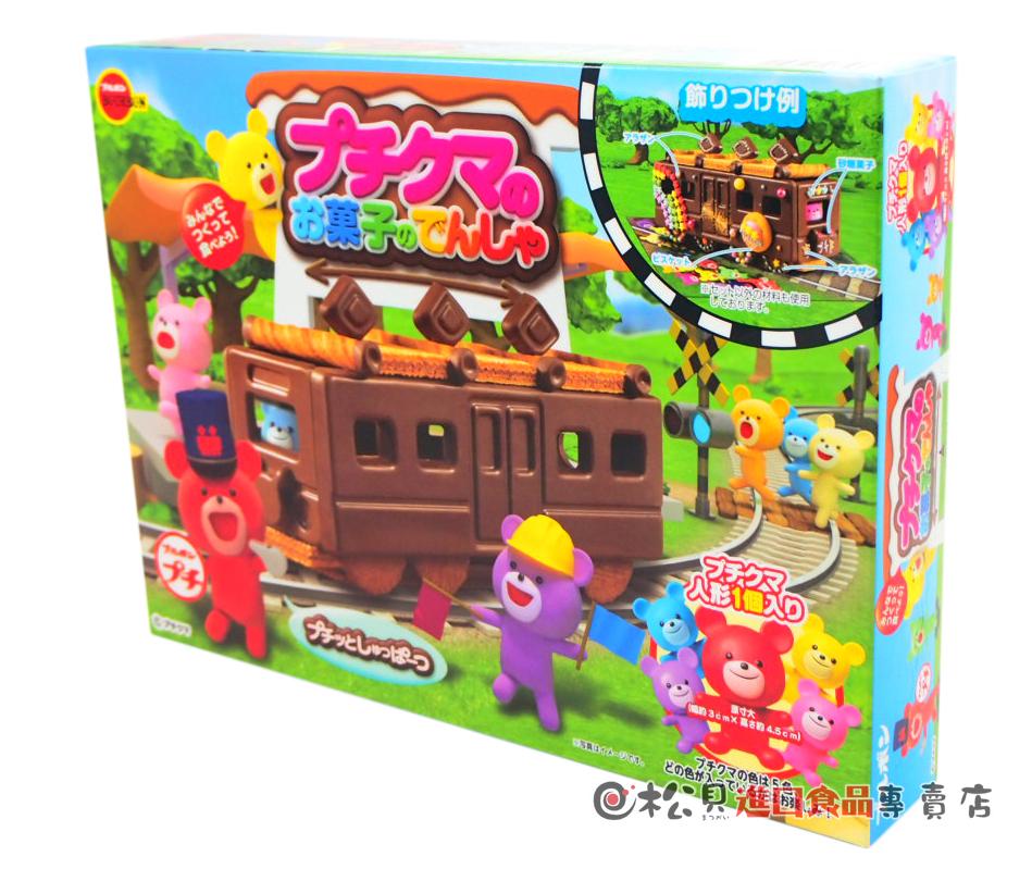 北日本小熊DIY巧克力火車餅306g.jpg