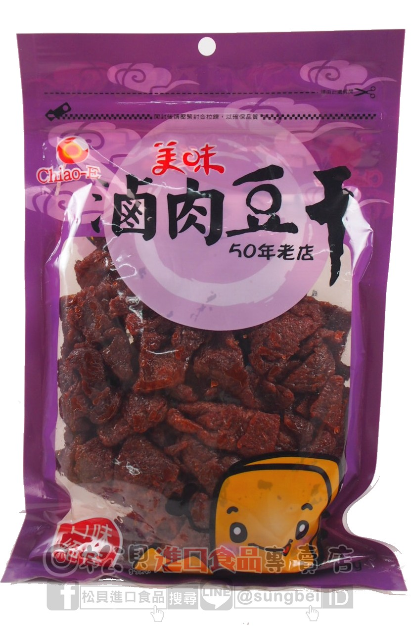 美味滷肉豆干290g【4718037134945】.JPG