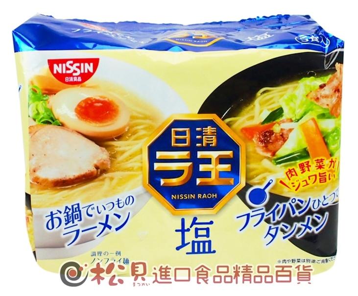 日清麵王5食包麵(鹽風)480g【4902105107072】.jpg