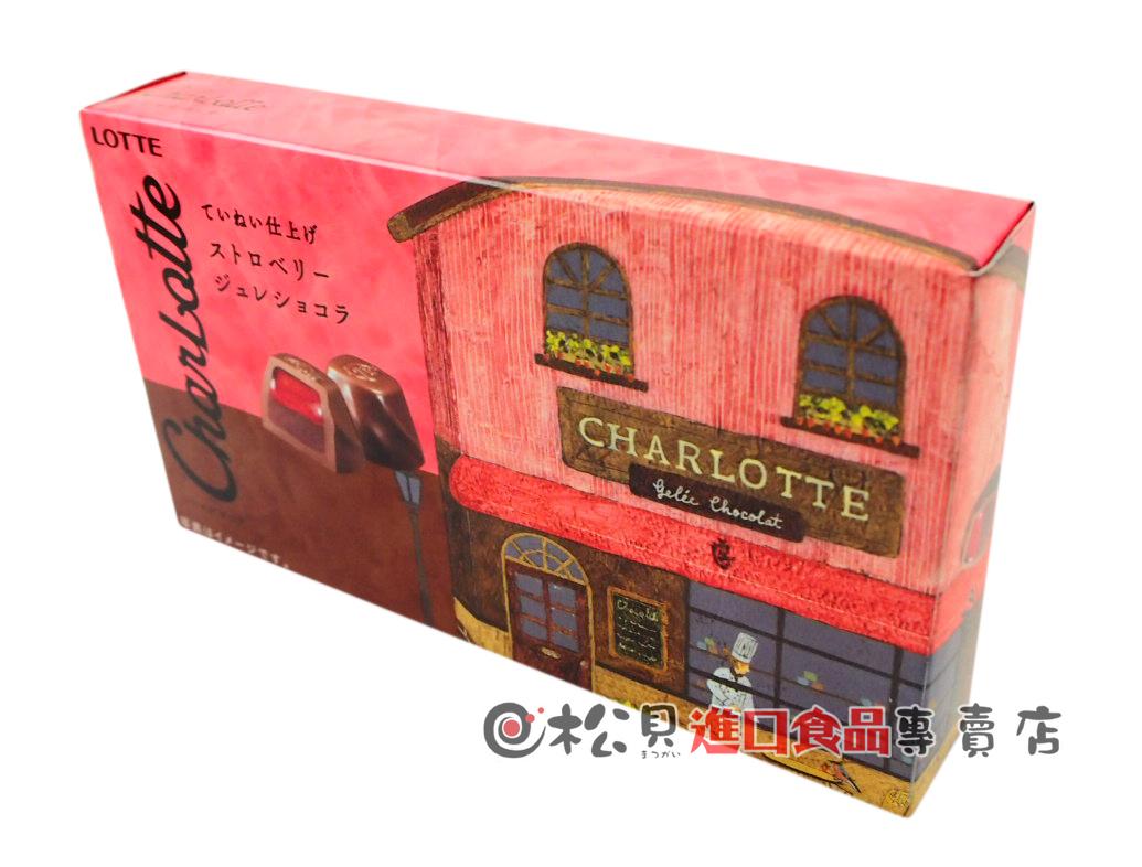 樂天生草莓巧克力80g【4903333131365】.jpg