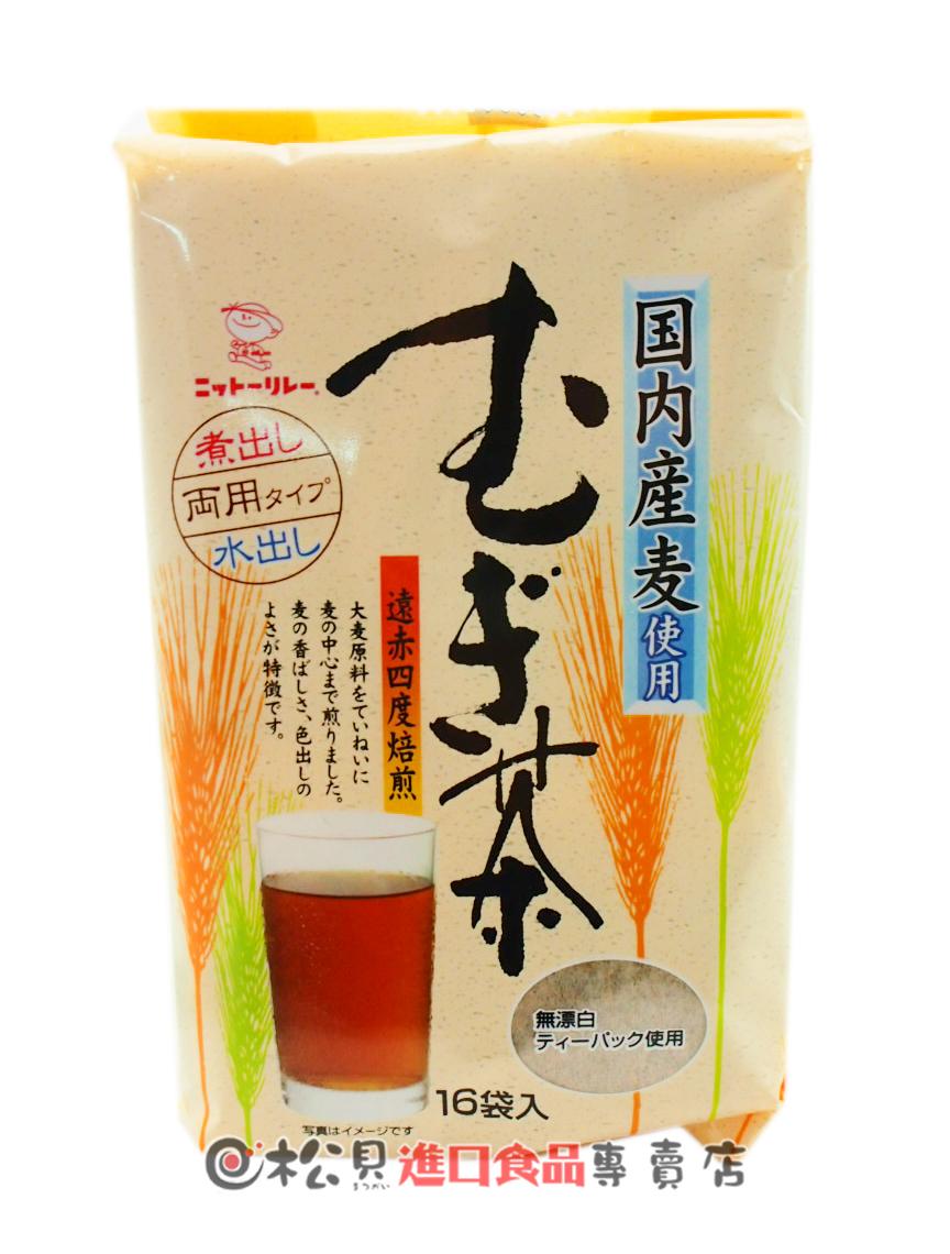 日東麥茶16袋144g【4902362040303】.jpg